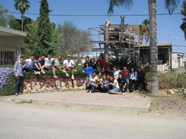 All of us outside our Kibbutz, Sde Eliyahu